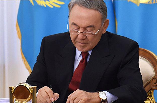 chasy-Nursultana-Nazarbaieva